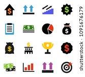 solid vector icon set  ... | Shutterstock .eps vector #1091676179