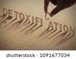 detoxification wood word on...   Shutterstock . vector #1091677034