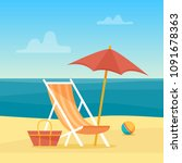 chaise longue on the beach... | Shutterstock .eps vector #1091678363