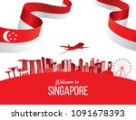 singapore flag and city skyline.... | Shutterstock .eps vector #1091678393