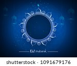eid mubarak islamic vector... | Shutterstock .eps vector #1091679176