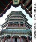 beautiful asian paintings on... | Shutterstock . vector #1091686118