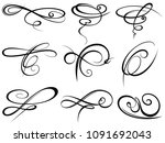 decorative ornaments  flourish... | Shutterstock .eps vector #1091692043