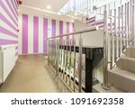 hotel lobby with aquarium   Shutterstock . vector #1091692358