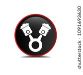 piston icon vector and glossy...   Shutterstock .eps vector #1091693630