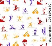 cartoon outdoor activities... | Shutterstock .eps vector #1091693690