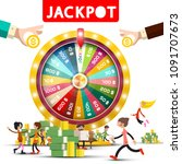 gold fortune wheel with jackpot ... | Shutterstock .eps vector #1091707673