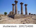 doric columns of the ancient... | Shutterstock . vector #1091714000