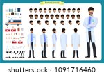 front  side  back view animated ... | Shutterstock .eps vector #1091716460