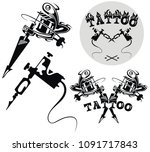 tattoo studio emblem with... | Shutterstock .eps vector #1091717843