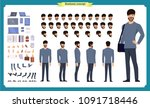 hipster creation kit. set of... | Shutterstock .eps vector #1091718446