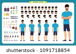 tourist male  vacation... | Shutterstock .eps vector #1091718854