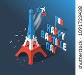 bastille day  independence day... | Shutterstock .eps vector #1091723438