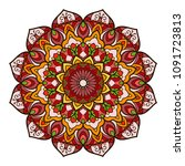 mandala. ethnic decorative...   Shutterstock .eps vector #1091723813