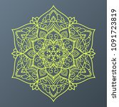mandala. ethnic decorative... | Shutterstock .eps vector #1091723819