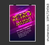 retro music flyer  template or... | Shutterstock .eps vector #1091724563