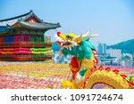 view of samgwangsa temple in... | Shutterstock . vector #1091724674