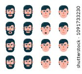 set of emotions of the man face ...   Shutterstock .eps vector #1091733230