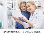 family selfie. optimistic...   Shutterstock . vector #1091734586