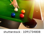 pool table he play a snooker... | Shutterstock . vector #1091734808