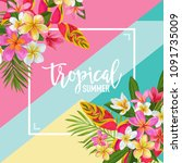 hello summer floral poster.... | Shutterstock .eps vector #1091735009