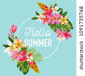 hello summer floral poster.... | Shutterstock .eps vector #1091735768