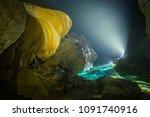 Small photo of beauty of jade stone in Hang Nuoc Nut cave at Phong Nha Ke Bang national park in Quang Binh Viet Nam