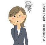embarrassed business woman | Shutterstock .eps vector #1091756534