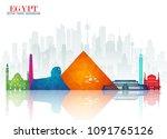 egypt landmark global travel... | Shutterstock .eps vector #1091765126
