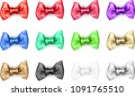 set of colorful realistic... | Shutterstock .eps vector #1091765510