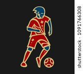 football player dribbling with... | Shutterstock .eps vector #1091766308