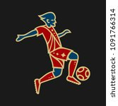 football player dribbling with... | Shutterstock .eps vector #1091766314