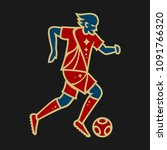 football player dribbling with... | Shutterstock .eps vector #1091766320