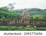 vat phou or wat phu temple is... | Shutterstock . vector #1091772656