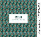 geometric triangle pattern | Shutterstock .eps vector #1091776856