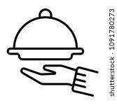 waiter icon. element of otel...   Shutterstock .eps vector #1091780273