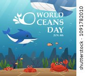 illustration world oceans day   ... | Shutterstock .eps vector #1091782010