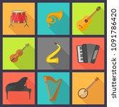 musical instruments  flat...   Shutterstock .eps vector #1091786420