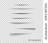 vector set of shadows on... | Shutterstock .eps vector #1091787203