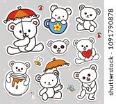 hand draw vector collection... | Shutterstock .eps vector #1091790878