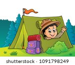 scout in tent theme image 4  ... | Shutterstock .eps vector #1091798249