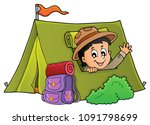 scout in tent theme image 1  ... | Shutterstock .eps vector #1091798699