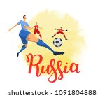 russia and football. football... | Shutterstock .eps vector #1091804888