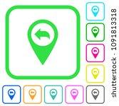 previous gps map location vivid ... | Shutterstock .eps vector #1091813318