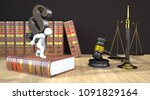 manikin with paragraph on the... | Shutterstock . vector #1091829164