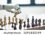 close up view of robot playing... | Shutterstock . vector #1091830199