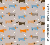 dog seamless vector taupe...   Shutterstock .eps vector #1091831153