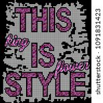 this is style t shirt design | Shutterstock . vector #1091831423