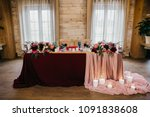 wedding table setting with... | Shutterstock . vector #1091838608