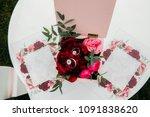 wedding table setting with... | Shutterstock . vector #1091838620